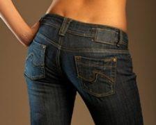 Jeansi hidratanti pentru pielea uscata?